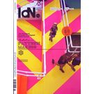 IdN Magazine, english, single issue
