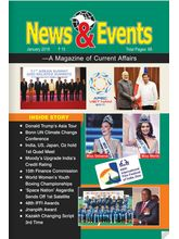 News & Events (English, 1 Year) (Registered Post)