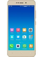 Gionee X1, gold
