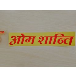 857 - Sticker - Radium - Om Shanti - Hindi (Large)