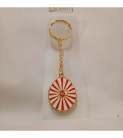 661 - Key Chain - Shiv Baba (White Rays)