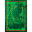 Tiara New Designer Metalic Green B5 Note Book Diary,  green