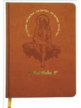 Tiara Sai Baba Printed Note Books And Diary, burn orange