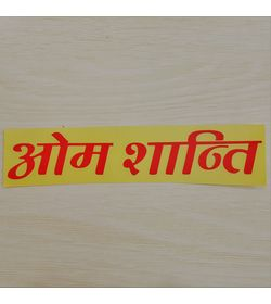 854 - Sticker - Radium - Om Shanti - Hindi (Medium)