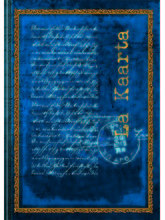 Tiara Tiara Diaries 2017-2018 Designer Metallic Blue B5 Notebook (Tiara-92), blue