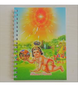 555 - Notebook - Spiral - Small (A6)