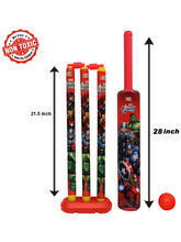 Itoys Marvel Avengers Cricket Set-Big Size, black