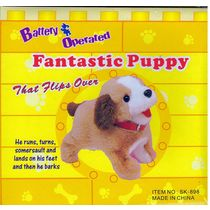Webby Fantastic Jumping Puppy Toy