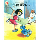 Pinki-73 (Digest), english