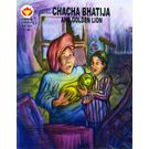 Chacha Bhatija And Golden Lion, english