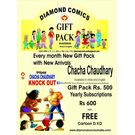 Chacha Chaudhary Gift Pack (Bengali) + Get free 1CD of Tele Film of Rs. 250/- and 1 3D comic worth Rs. 50, bengali