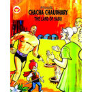 Chacha Chaudhary The Land Of Sabu, english