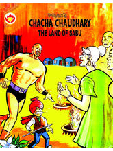 Chacha Chaudhary The Land Of Sabu (English)