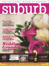 Suburb : The only lifestyle & Infotainment Magazine on Gurgaon (English, 1 Year)