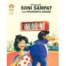 Soni Sampat And Housewife Award, english
