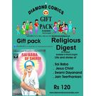 Religious Digest Sai Baba Gift Pack, hindi