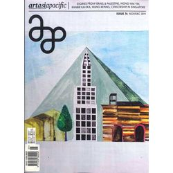 ART ASIA PACIFIC, 1 year, english
