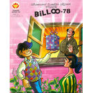 Billoo-78 (Digest), english
