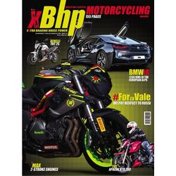 xBhp Magazine, 1 year, english