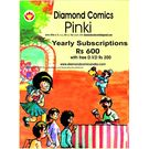 Pinki Subscription Comics, 1 year, hindi