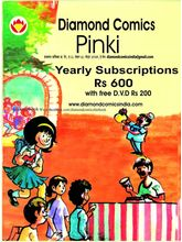 Pinki Subscription Comics (English, 1 Year)