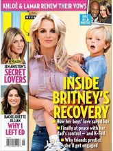 Us Weekly Magazine (English, 1 Year)