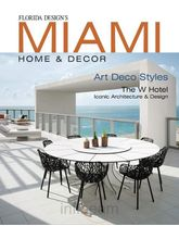 Miami Home & Decor (English, 1 Year)
