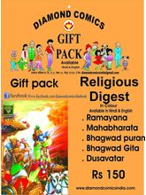 Religious Digest Ramayana Gift Pack (Hindi)