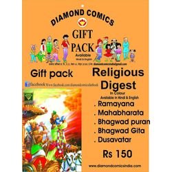 Religious Digest Ramayana Gift Pack, hindi