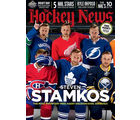 The Hockey News, 1 year, english