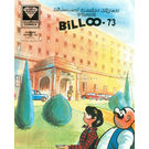 Billoo-73 (Digest), english