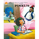 Pinki-78 (Digest), english
