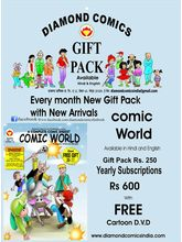 Comic World Gift Pack (English)