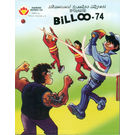Billoo-74 (Digest), english