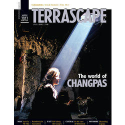 Terrascape, 1 year, english