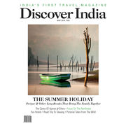 Discover India, 1 year, english