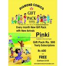 Pinki Gift Pack, english