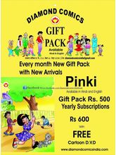Pinki Gift Pack (English)