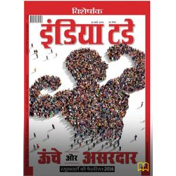 India Today (Regional), 1 year, hindi