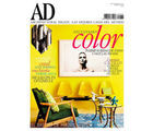 Architectural Digest Spain (N), english, 1 year