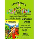 Mahabali Shaka Gift Pack, english