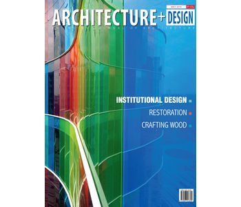 Architecture+ Design, 1 year, english