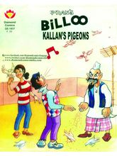 Billoo Kallan's Pigeons (English)