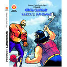 Chacha Chaudhary Rakka's Hangame (Double Digest), english
