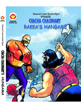 Chacha Chaudhary Rakka's Hangame (Double Digest) (English)