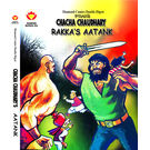 Chacha Chaudhary Rakka's Aatank (Double Digest), english
