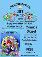 Comic Digest Gift Pack (English)