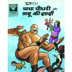 Chacha Chaudhary Aur Sabu s Marriage, hindi