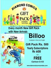 Billoo Gift Pack (English)