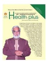 Health Plus (English, 1 Year)